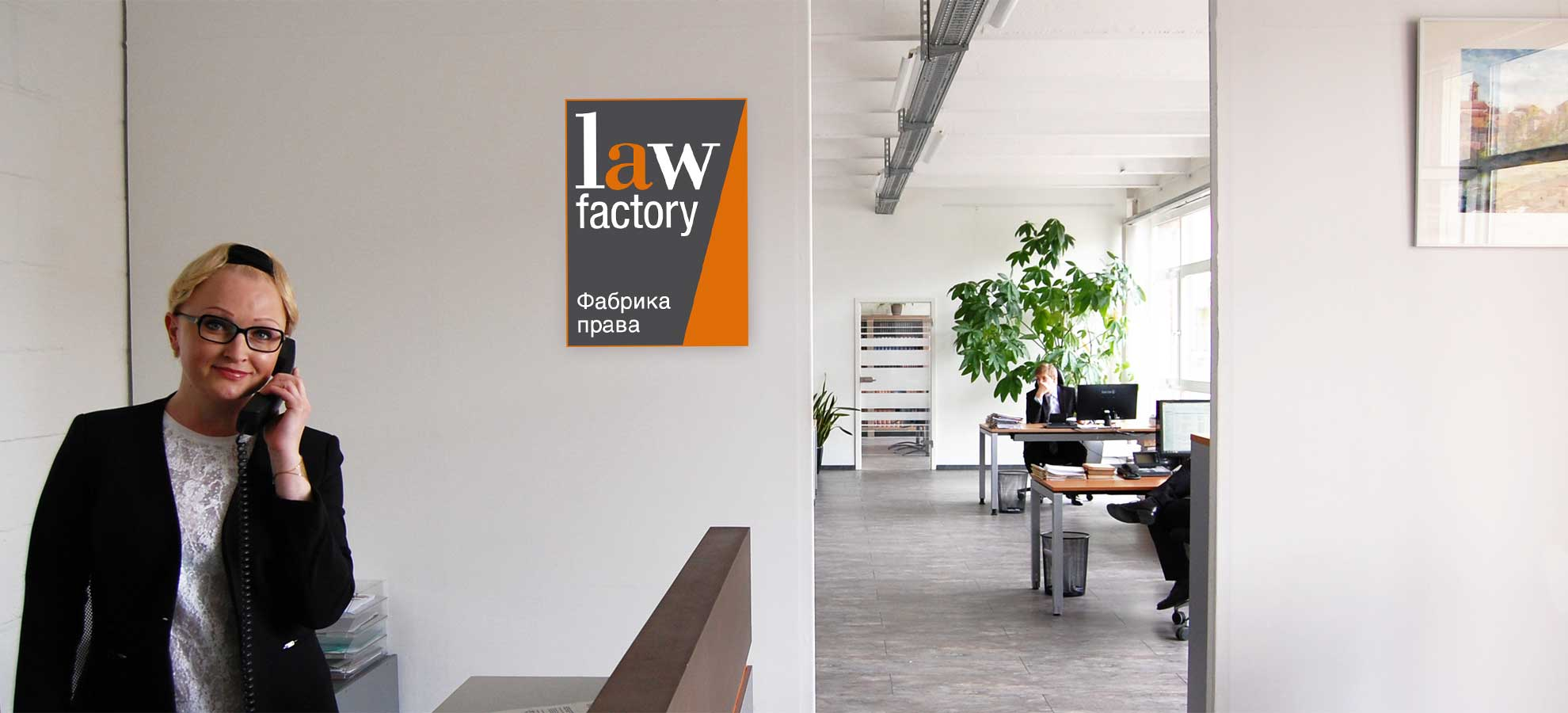 law factory frankfurt